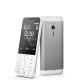 Nokia 230 Dual SIM: srebrni