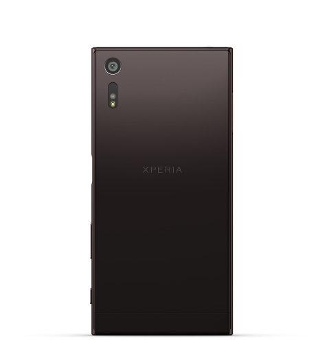 Sony Xperia X: zlatni limeta
