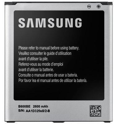 Baterija i9505, GT-i9295, i9506