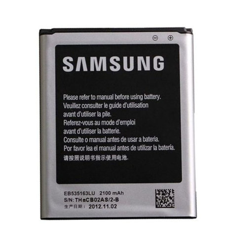 Baterija i9060, i9080, i9082, i9128