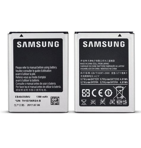 Baterija S7500, S6500d, S6102, S6310