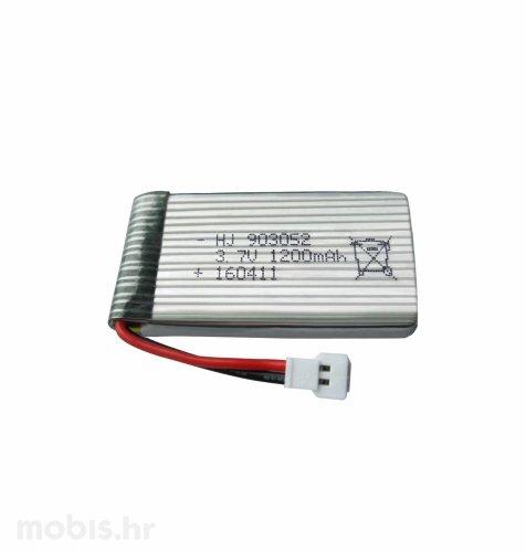 JJRC baterija za dronH5P