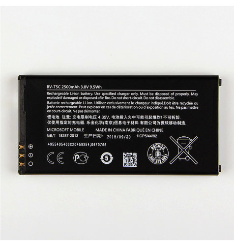 Baterija BV-T5C
