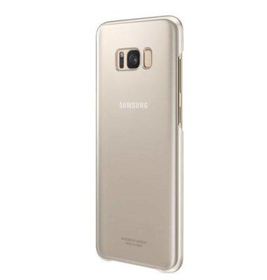 Samsung Galaxy S8+ clear cover torbica: zlatna