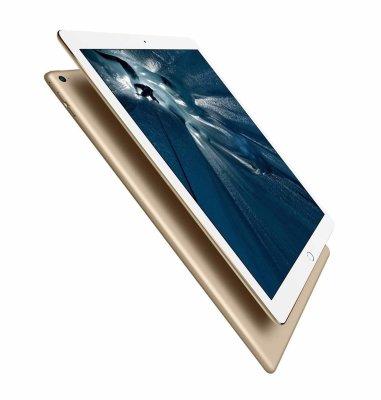 """Apple iPad Pro 9.7"""" 32GB  Wi-Fi: zlatni"""