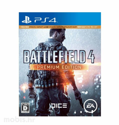 Battlefield 4 Premium Edition igra za PS4