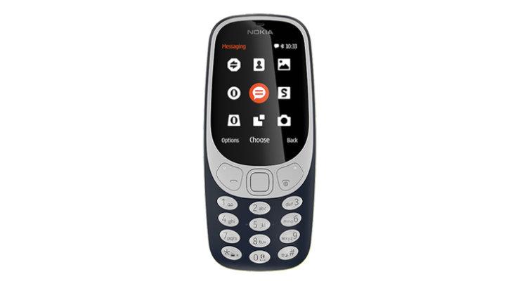 Crvena verzija Nokije 3310