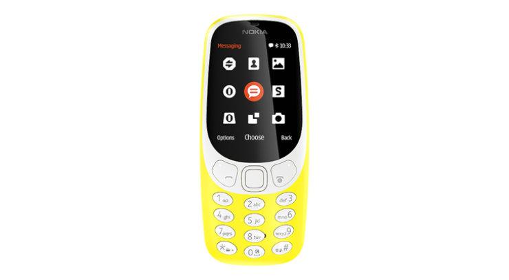 Žuta verzija Nokije 3310